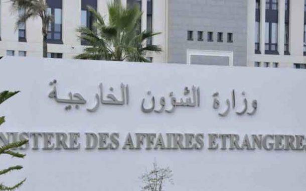 إدانة جزائرية لـ