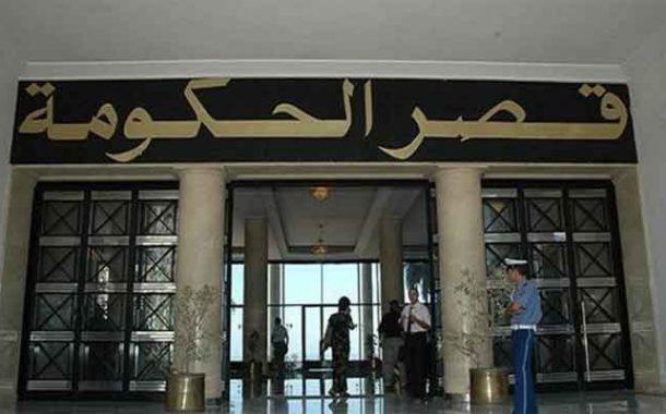 بدوي يترأس اجتماعا للحكومة لدراسة و مناقشة ملفات تتعلق بقطاعات الداخلية والمالية والسكن والبريد