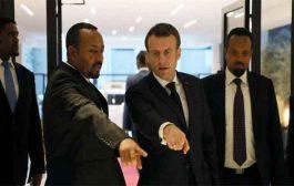 بسبب سد النهضة إثيوبيا تطلب من باريس تزويدها بصواريخ نووية