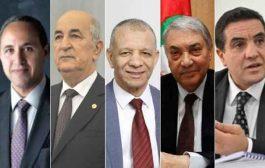 المترشحون الخمسة يوقعون ميثاق أخلاقيات الممارسات الانتخابية السبت المقبل