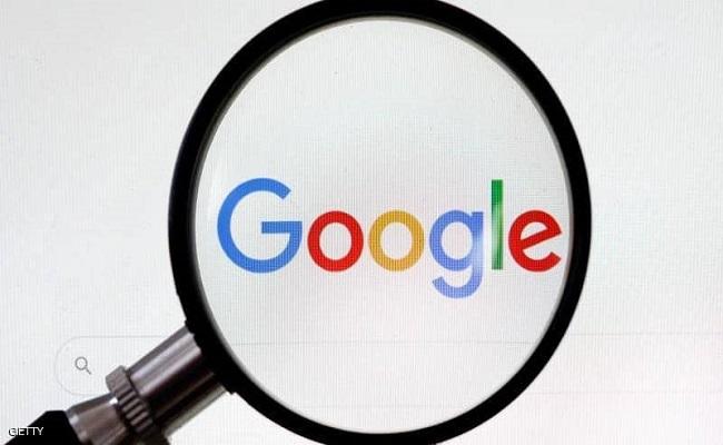 غرامات إضافية على غوغل بسبب جمع البيانات...