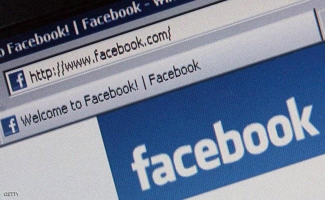 فيسبوك يتجسس على مستعمليه من اجل الإعلانات...