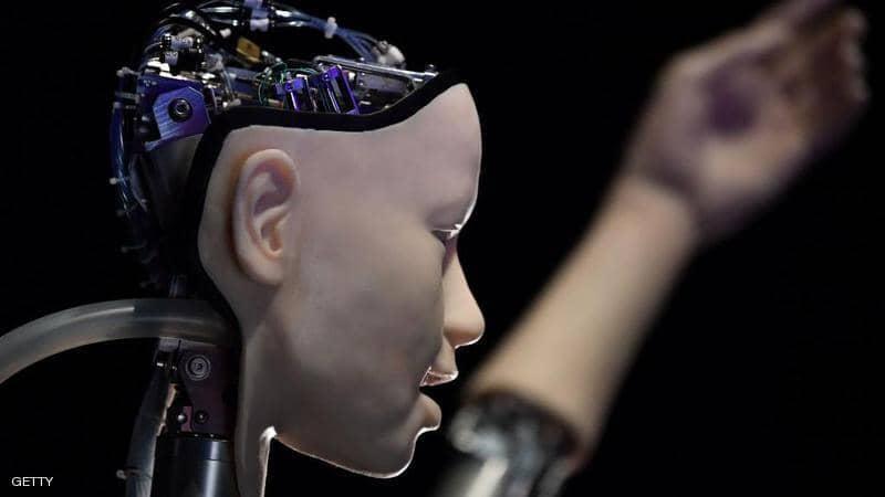 دورة مجانية عبر الإنترنت لتعلم الذكاء الاصطناعي...