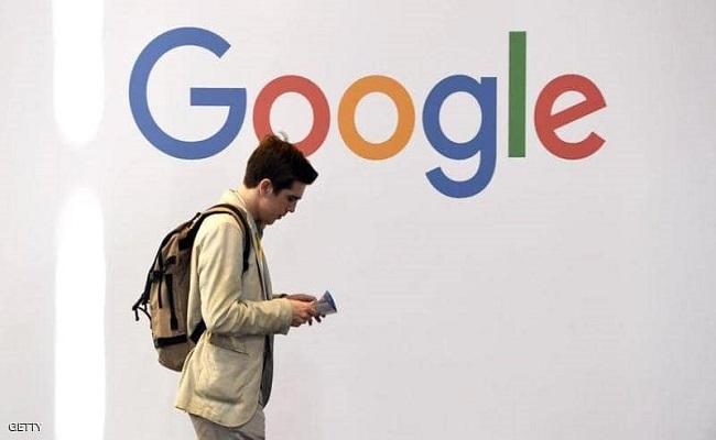 غرامة ضخمة على غوغل في فرنسا...