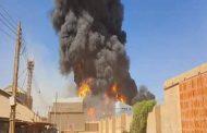 عشرات القتلى والجرحى بحريق مصنع في الخرطوم...
