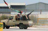 مجهلون يهاجمون مقر المجلس الرئاسي الليبي بطرابلس