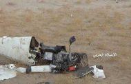 الحوثيون يسقطون طائرة تجسس سعودية