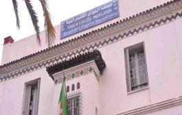 الأفافاس يطرد رئيس بلدية بولوغين من الحزب بعد دعمه لأحد المترشحين