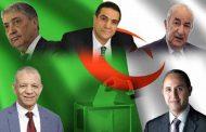 الحملة الانتخابية لرئاسيات 12 ديسمبر تضع أوزارها منتصف الليل من اليوم الأحد