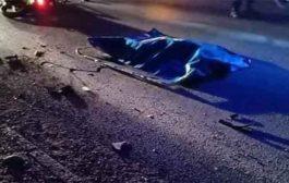 حادث مرور مميت يخلف مقتل أب و إبنته بالشلف