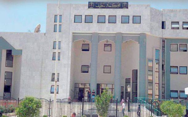 محكمة سطيف تصدر الحكم على المدير الولائي للتجارة بسنتين حبسا نافذا