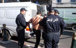 الإطاحة بسارق بنك القرض الشعبي الجزائري ببجاية