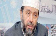 جبهة العدالة والتنمية تعلن عن مقاطعة الرئاسيات