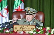 قايد صالح :