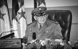 وفاة قايد صالح بسكتة قلبية مفاجئة عن عمر ناهز الـ80 سنة