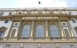 إيقاف أشغال مجلس الأمة إلى وقت لاحق بسبب وفاة الفريق احمد قايد صالح
