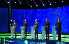 المناظرة التلفزيونية بين مترشحي الرئاسيات : الإصلاحات السياسية