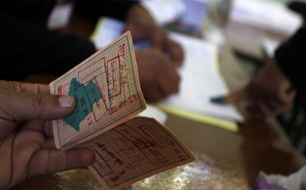 سلطة الانتخابات تفتح إمكانية التصويت بتقديم وثيقة إثبات الهوية فقط