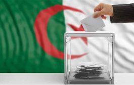 أكثر من 24 مليون ناخب جزائري مدعو للتصويت في الاستحقاق الرئاسي يوم الخميس