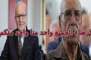 كعكة ليبيا تفرض على الجنرالات خلط الأوراق
