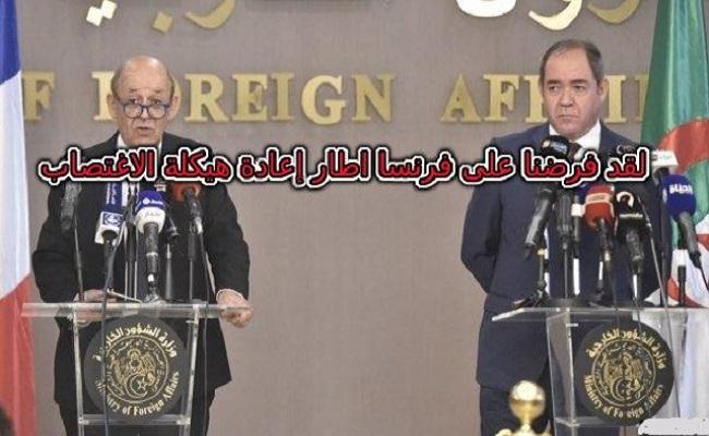 الحكومة باديسية ترمي الجزائر في أحضان فرنسا وتتسبب بإفلاس مئات الشركات الوطنية