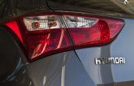 هيونداي تعتزم بيع 7.54 مليون سيارة خلال عام 2020...
