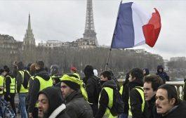 تظاهرات جديدة لأصحاب السترات الصفراء في فرنسا