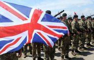 بريطانيا متخوفة من هجمات إيرانية انتقامية