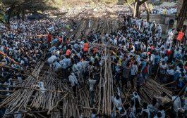 في إثيوبيا عشرات قتلى والجرحى في انهيار منصة خلال مهرجان...