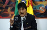 بوليفيا تقطع علاقاتها الدبلوماسية مع كوبا