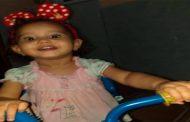 العثور على الطفلة مريم المختفية في سعيدة و الشرطة تحقق