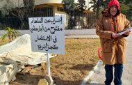 صاحب مشروع يدخل في إضراب مفتوح عن الطعام بتبسة