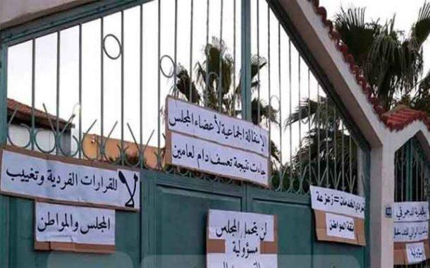 أعضاء بلدية الدحموني في تيارت يقدمون استقالة جماعية