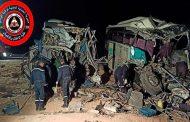 مجزرة مرورية تخلف 12 قتيلا و 46 جريحا بالوادي