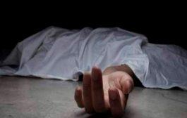 شاحن هاتف يتسبب في مقتل فتاة بوهران