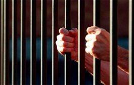 إدانة موظف بالخزينة العمومية بميلة بـ3 سنوات حبسا نافذا بتهمة الرشوة