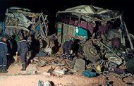تسجيل 293 حادث مرور خلف 13 قتيلا و 341 جريحا في ظرف 6 أيام !