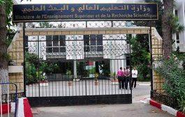وزارة التعليم العالي تكذب خبر زيادة المنح