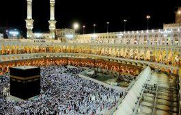 أكثر من 94 ألف معتمر جزائري يصلون إلى السعودية لأداء مناسك العمرة
