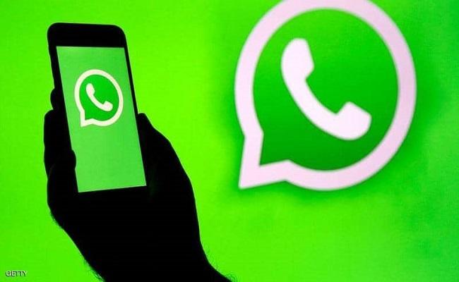 واتساب يودع ملايين الهواتف للأبد عبرة رسالة سوداء...