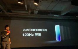 لأول مرة حدث OnePlus 8 عبر الإنترنت...