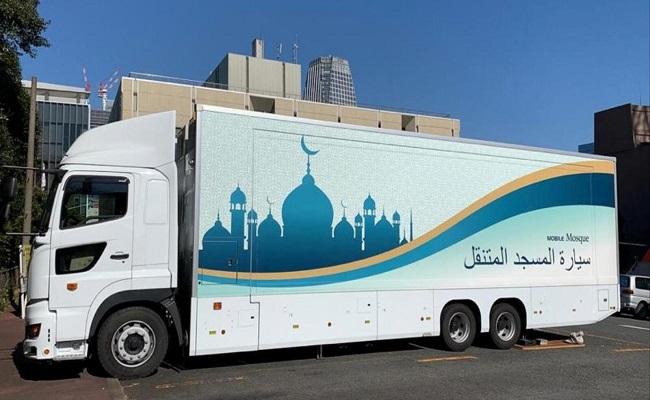 طوكيو ستوفر للمسلمين في الأولمبياد مساجد متنقلة