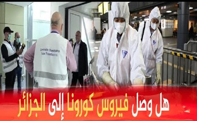 5 صينيين ورعية إفريقي يشتبه في إصابتهم بفيروس كورونا
