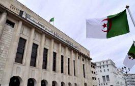 رفض نائبان عن الأفلان التنازل عن الحصانة البرلمانية