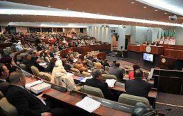 استئناف أشغال المجلس الشعبي الوطني غدا الخميس في جلسة علنية