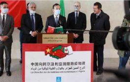 حكومة الصين تعرض على الجزائر بناء مستشفي لمواجهة