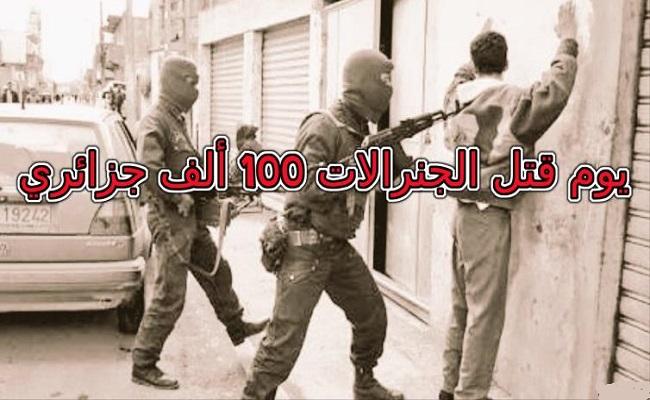 كل جيوش العالم خرجت لمواجهة كورونا إلا في الجزائر الجيش يخرج في الوقت الذي يريد فيه قتل الشعب