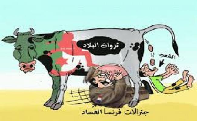 سوناطراك الراعي الرسمي لفساد الجنرالات على مستوى الدولي