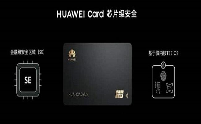 هواوي تطلق بطاقتها الائتمانيةHuawei Card ...