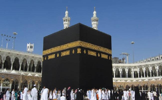 حظر التجول في مكة المكرمة والمدينة المنورة